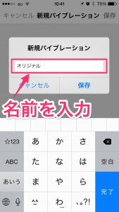 iPhone-2014_06_11-10_41_34_000