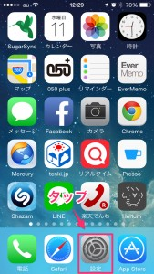 iPhone-2014_06_11-12_29_44_000