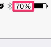 【iPhone】バッテリー残量を%(数字)表示で見るには?(アイフォン)
