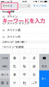 iPhone-2014_06_19-14_48_59_000