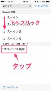 iPhone-2014_06_19-14_49_04_000