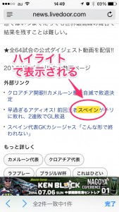 iPhone-2014_06_19-14_49_19_000