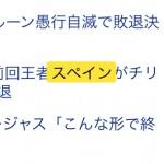 【iPhone】Safariのページ内をキーワード検索する方法(アイフォン)