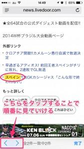 iPhone-2014_06_19-14_49_23_000