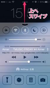iPhone-2014_06_19-15_51_20_000