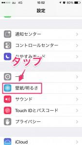 iPhone-2014_06_19-15_52_39_000
