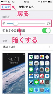 iPhone-2014_06_19-15_52_54_000 2