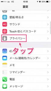 iPhone-2014_06_19-15_55_48_000