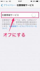 iPhone-2014_06_19-15_57_01_000