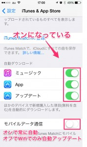 iPhone-2014_06_19-17_00_59_000 2