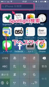 iPhone-2014_06_19-17_27_27_000