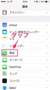 iPhone-2014_06_20-15_34_13_000