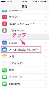 iPhone-2014_06_20-16_29_02_000