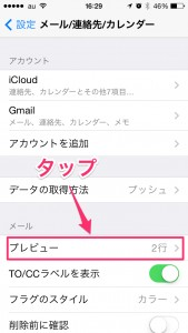 iPhone-2014_06_20-16_29_12_000