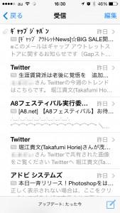 iPhone-2014_06_20-16_30_37_000