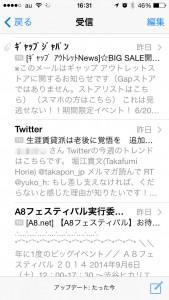 iPhone-2014_06_20-16_31_00_000