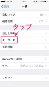 iPhone-2014_06_20-17_17_44_000