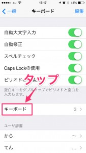 iPhone-2014_06_20-17_17_51_000