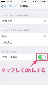 iPhone-2014_06_20-17_18_05_000