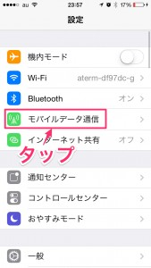 iPhone-2014_06_20-23_57_34_000