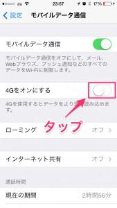 iPhone-2014_06_20-23_57_40_000