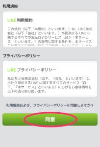line_facebook05
