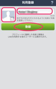 line_facebook06