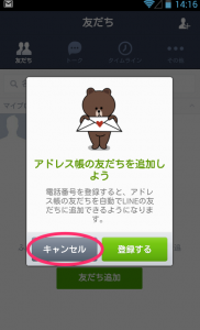 line_facebook07