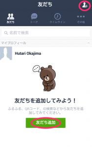 line_facebook08