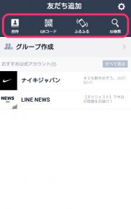 line_facebook09