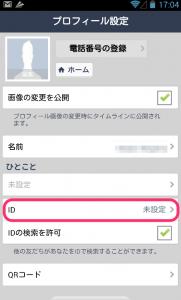 line_facebook11