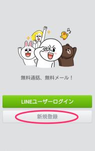line_facebook_01
