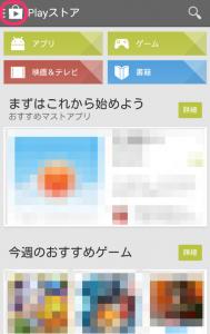 pass_01