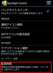 Screenshot_2014-07-02-07-28-42