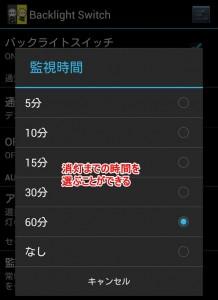 Screenshot_2014-07-02-07-28-48