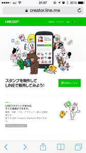 iPhone-2014.07.18-21.57.14.000