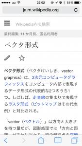 iPhone-2014.07.18-22.02.09.000