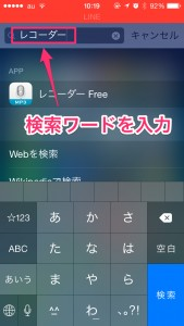 iPhone-2014_07_01-10_19_22_000