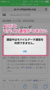 iPhone-2014_07_01-10_21_10_000