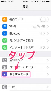 iPhone-2014_07_01-10_37_37_000 2