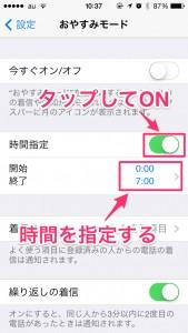 iPhone-2014_07_01-10_37_52_000