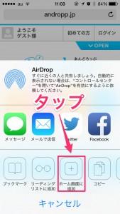 iPhone-2014_07_01-11_03_56_000