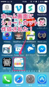 iPhone-2014_07_01-11_04_38_000