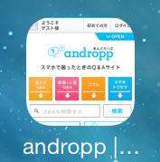 【iPhone】よく見るサイトにホーム画面からアクセスする方法(アイフォン)