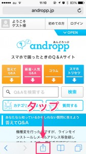 iPhone-2014_07_01-11_10_31_000