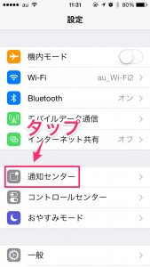 iPhone-2014_07_01-11_31_40_000