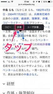 iPhone-2014_07_01-17_44_03_000 2