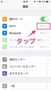 iPhone-2014_07_01-18_40_08_000 2