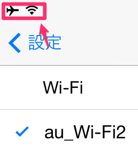 iPhone-2014_07_01-18_40_28_000 2