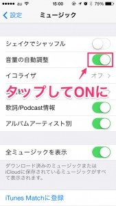 iPhone-2014_07_03-15_00_08_000 2